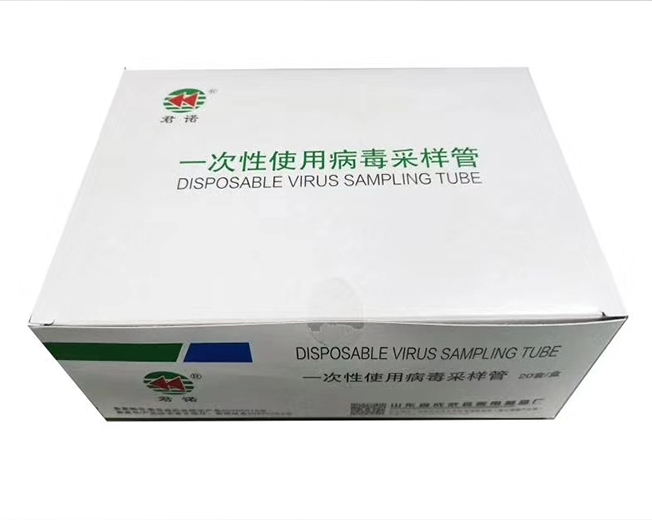 Disposable Virus Collection Tube